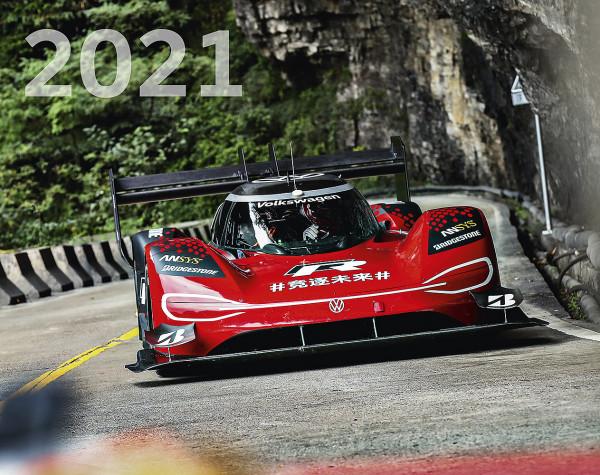 VW Motorsport Kalender 2021